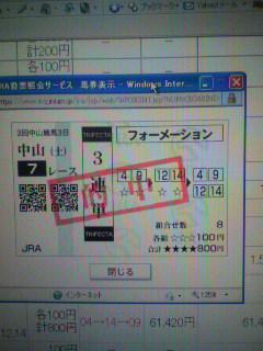 2011062618090000.jpg