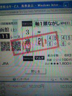 2011062618090001.jpg