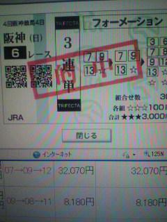 2011062618120000.jpg