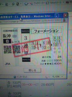 2011062618130000.jpg