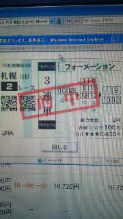2011081421140000.jpg