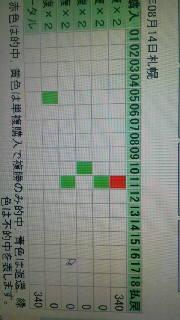 2011082916370001.jpg