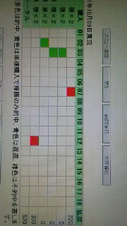 2011101316360001.jpg