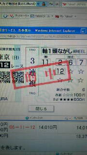 2011101316390000.jpg
