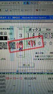 2011102319400001.jpg
