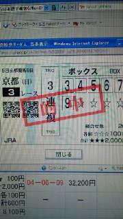 2011102319410000.jpg