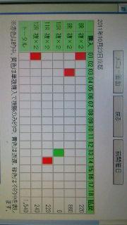 2011102417010002.jpg