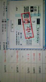 2011110521540000.jpg