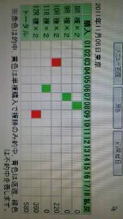 2011110918090000.jpg