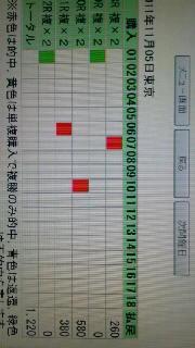 2011110918080001.jpg