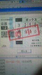 2011111319150000.jpg