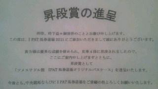 2011112316210001.jpg