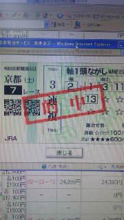 2011112412080000.jpg