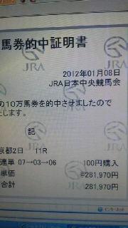 2012020115440000.jpg