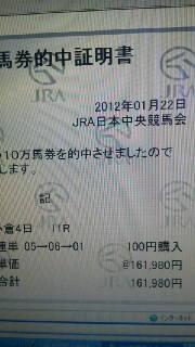2012020115450000.jpg