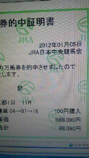 2012020115450002.jpg