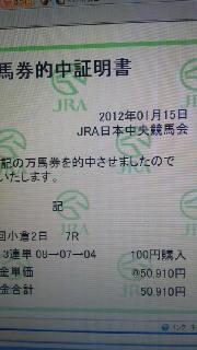 2012020115450003.jpg