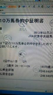 2012022722380001.jpg