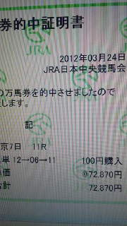 2012040412180000.jpg