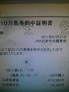 rps20120801_194201_413.jpg