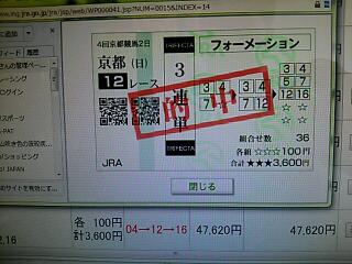 rps20121008_093818.jpg