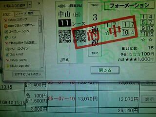 rps20130930_202541.jpg