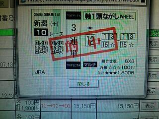 rps20150804_224404_707.jpg