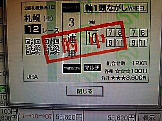 2015-0826-172521800.JPG