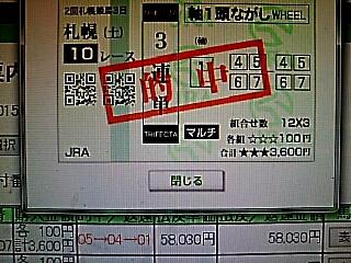 2015-0831-215958701.JPG