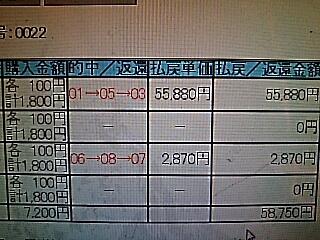 2015-0831-220103881.JPG