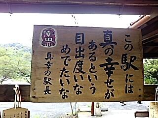 2015-0819-143319496.JPG