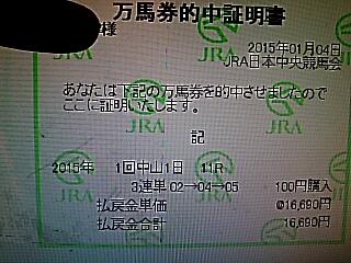 2015-1229-182545929.JPG