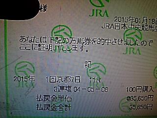 2015-1229-183147635.JPG