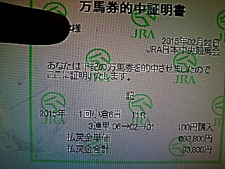 2015-1229-183211863.JPG