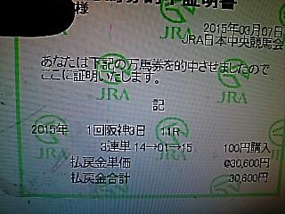 2015-1229-183353307.JPG