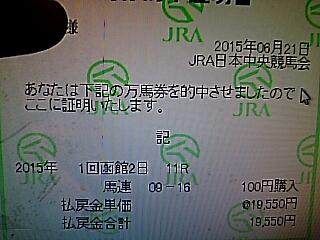 2015-1229-184005528.JPG