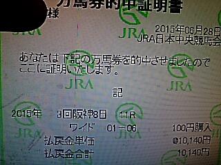 2015-1229-184229938.JPG