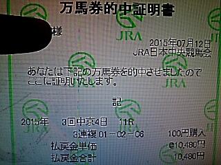 2015-1229-184422939.JPG