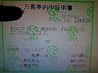 2015-1229-184832541.JPG