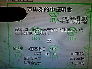 2015-1229-184844742.JPG