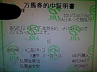 2015-1229-184950408.JPG