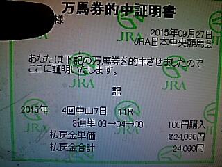 2015-1229-185032090.JPG