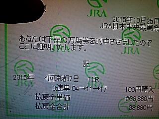 2015-1229-185333990.JPG
