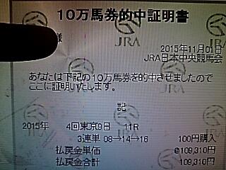 2015-1229-185350145.JPG