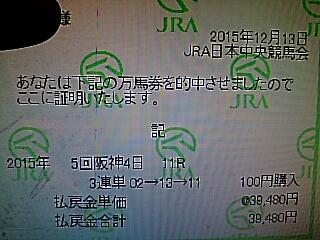 2015-1229-185751524.JPG
