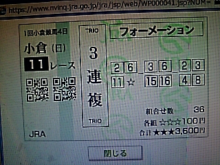2016-0221-214212198.JPG