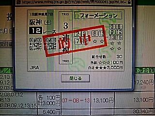 2016-0320-194143869.JPG