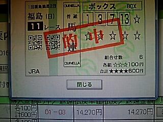 2016-0410-212642565.JPG