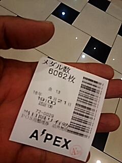 2016-0421-190439751.JPG