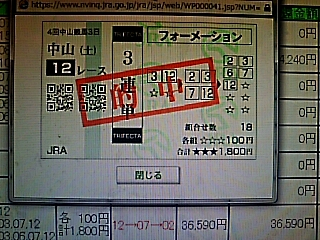 2016-0917-184219654.JPG